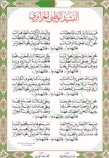 texte hymne